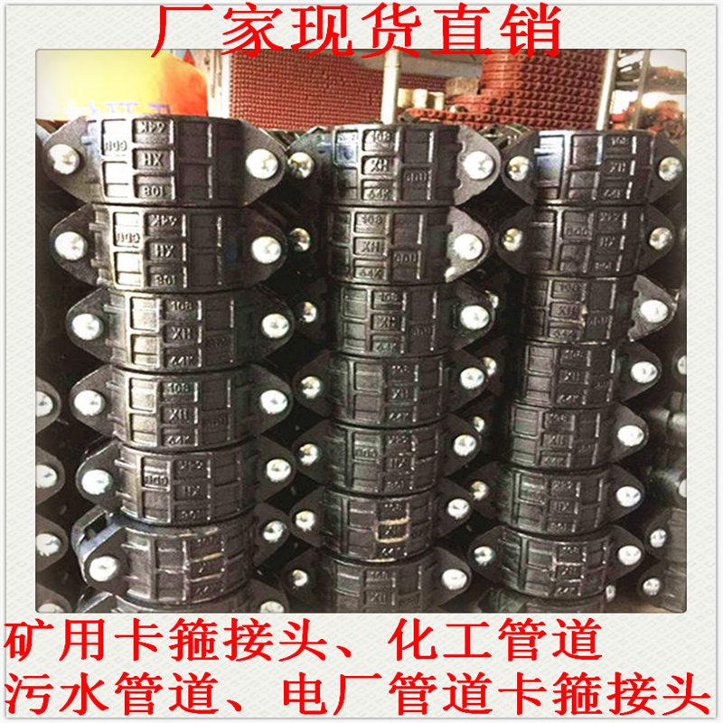 铜川输水管道dn630CDU卡箍管接头生产厂家