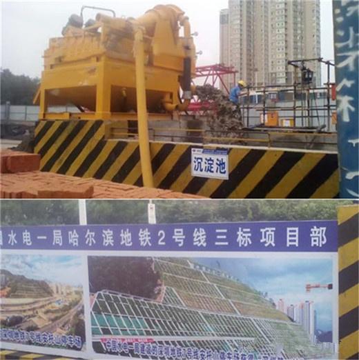 漯河锥形砂石分离器厂家