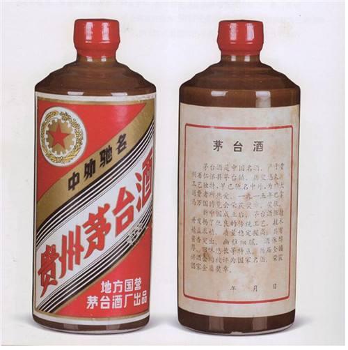 (【往年】珍品茅台酒价格一览表)