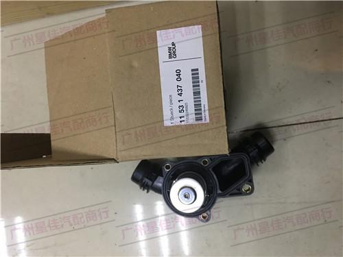 赣州市奔驰C级C280二手拆车件电机