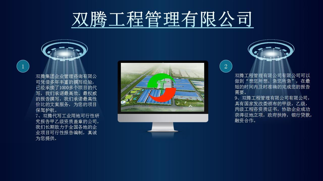 代写萍乡本地项目申报书-医养结合项目-应该怎么写