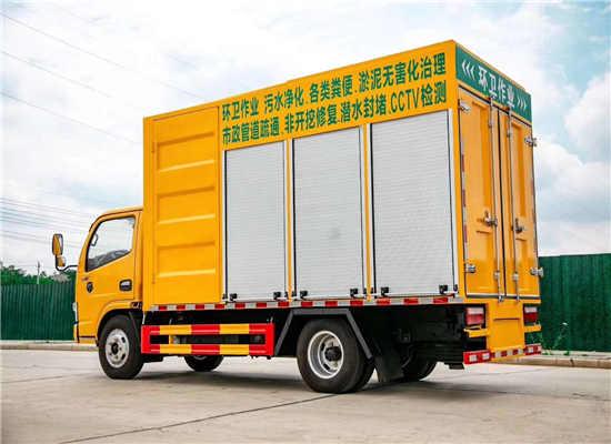 福田国六10吨隧道淤泥污泥处理车生产厂家
