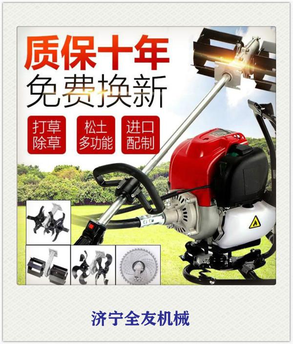 背负割草机配件,充电式电动割草机价格