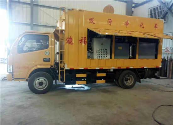 福田国六5方打桩泥浆泥浆处理车车型配置
