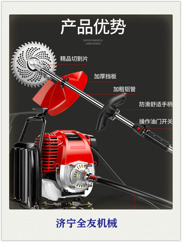 锂电池电动割草机,电动割草机报价及图片