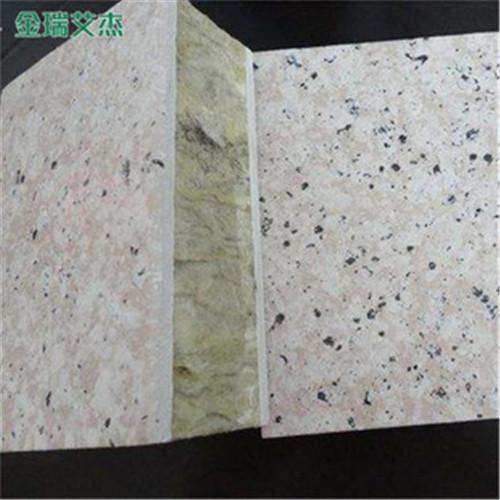 陶瓷薄板保温装饰一体板开远厂家介绍