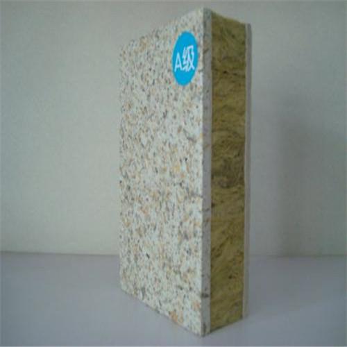 陶瓷薄板保温装饰一体板宾川厂家