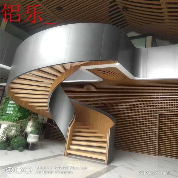 围场满族蒙古族自治县双弧铝单板专业供货厂家-铝乐建材