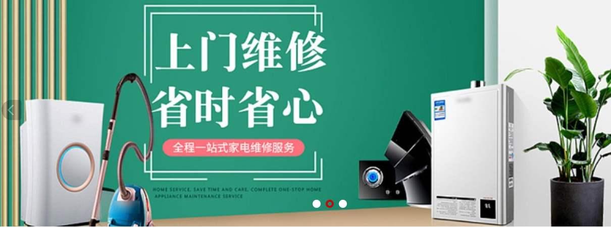 深圳盐田区博世洗衣机维修全国服务中心