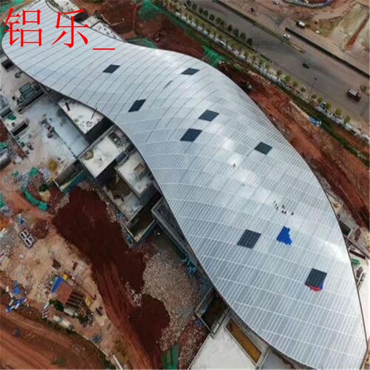 贵港市双弧铝单板专业生产厂家-铝乐建材