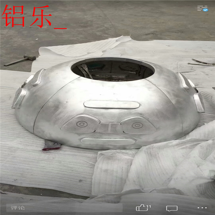 晋中市介休市双曲铝板厂家直销-铝乐建材