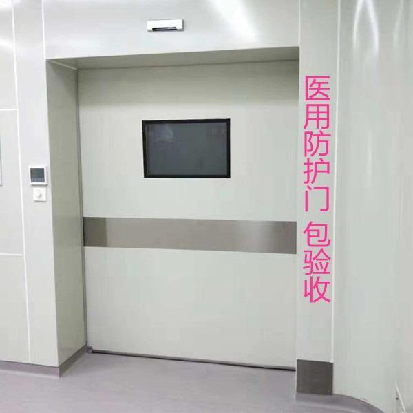 吴忠市平移铅防护门规格