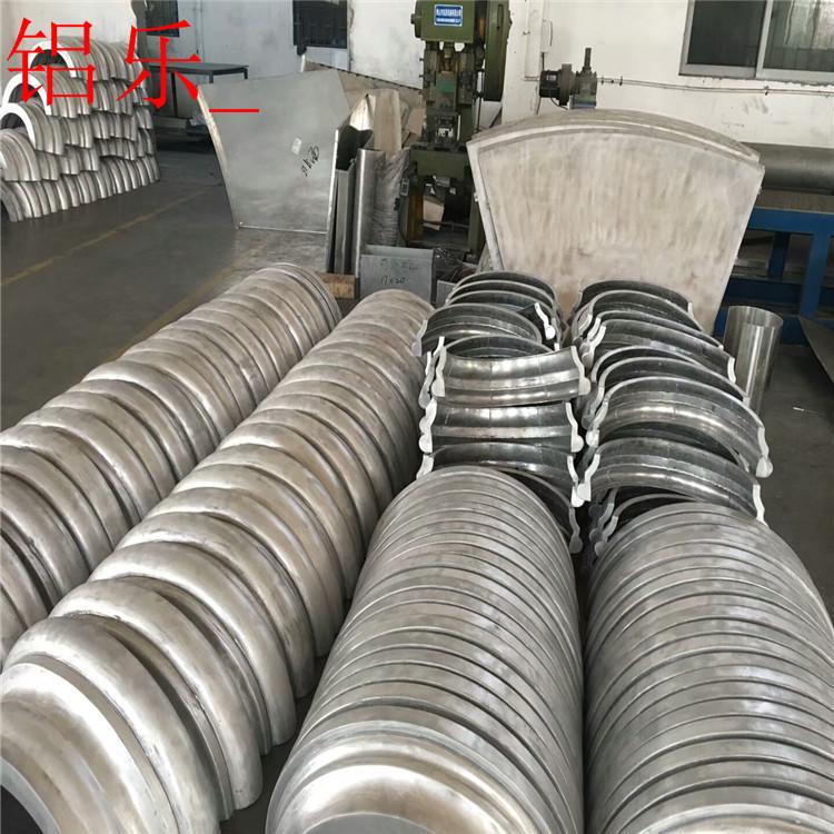 武汉武昌双曲铝单板出厂价格-铝乐建材