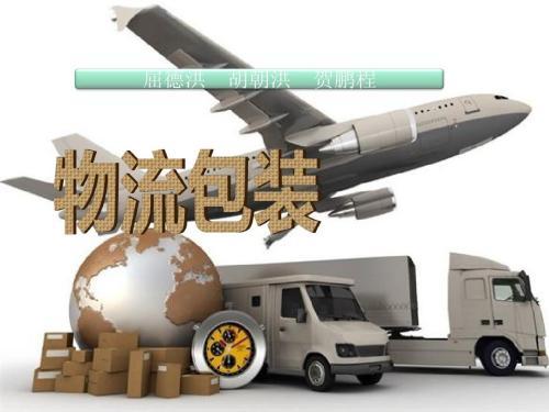 东莞到新兴回程车回头货车出租整车包车运费