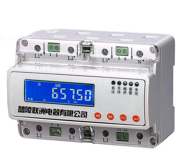 蛟河户内高压带电显示器DXN8-T20S查看