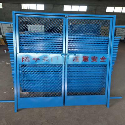 梅州工地施工电梯防护门_梅州施工电梯防护门生产厂家
