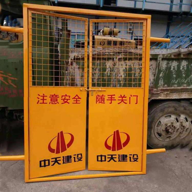 梅州工地电梯防护门_梅州施工升降机防护门厂家价格