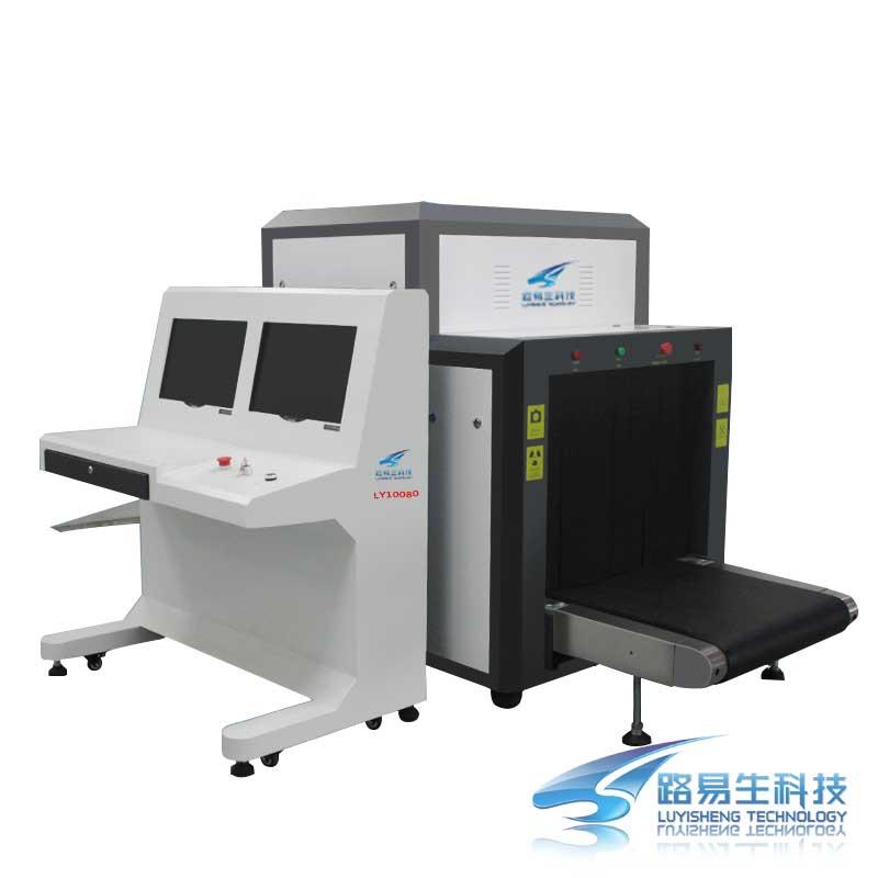 通化行李安检机供应商-路易生安检机