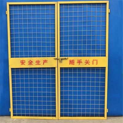 延边电梯井口防护门_延边电梯安全防护门生产厂家