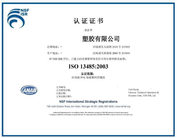 金普新区iso9000认证机构名录【权威发证机构,不过退全款】