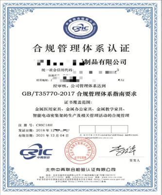 铁岭市质量体系认证iso9001