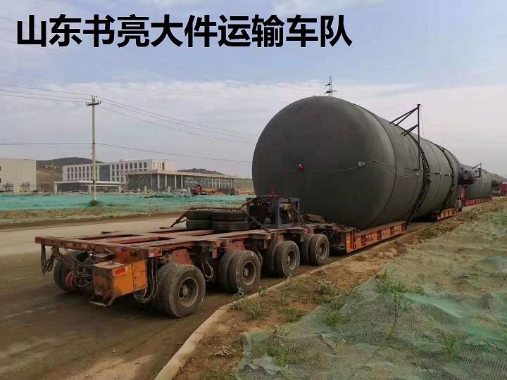 山东枣庄机床设备搬运公司设备先进