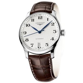 晋安区哪里鉴定手表专柜公司回收