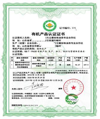 哈尔滨ISO9001质量认证管理