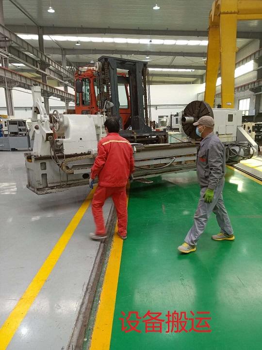 济宁微山工厂设备拆除公司设备先进