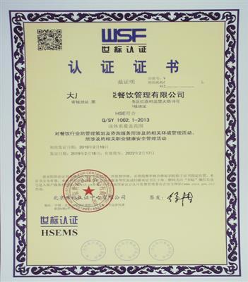 吉林省ISO9001认证怎么申请