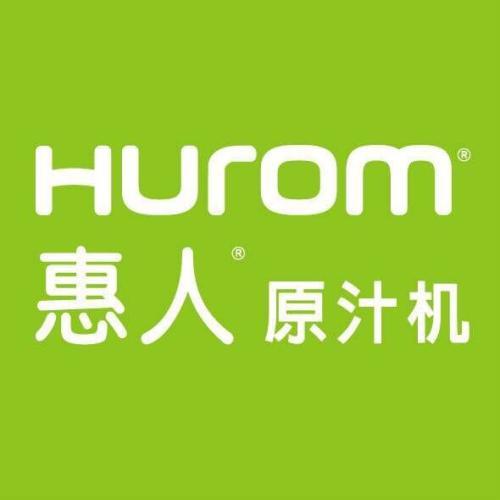 滨州HUROM榨汁机售后维修电话/全市统一24小时客服中心