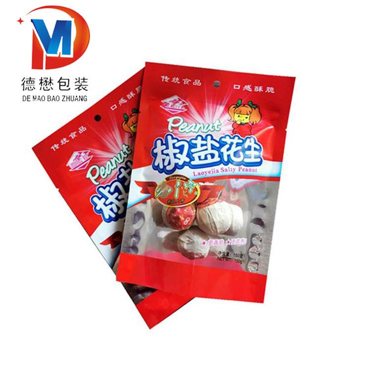 沾化A休闲食品自封包装袋_厂商厂家-厂家