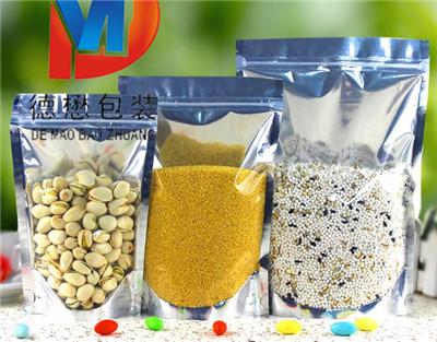 密山食品塑料袋食品塑料包装袋A食品塑料袋食品塑料包装袋