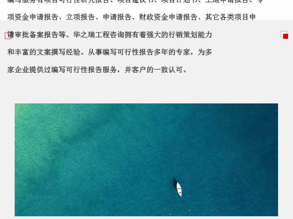 凌海做服务类标书,快速出稿-长期编写各类标书的公司