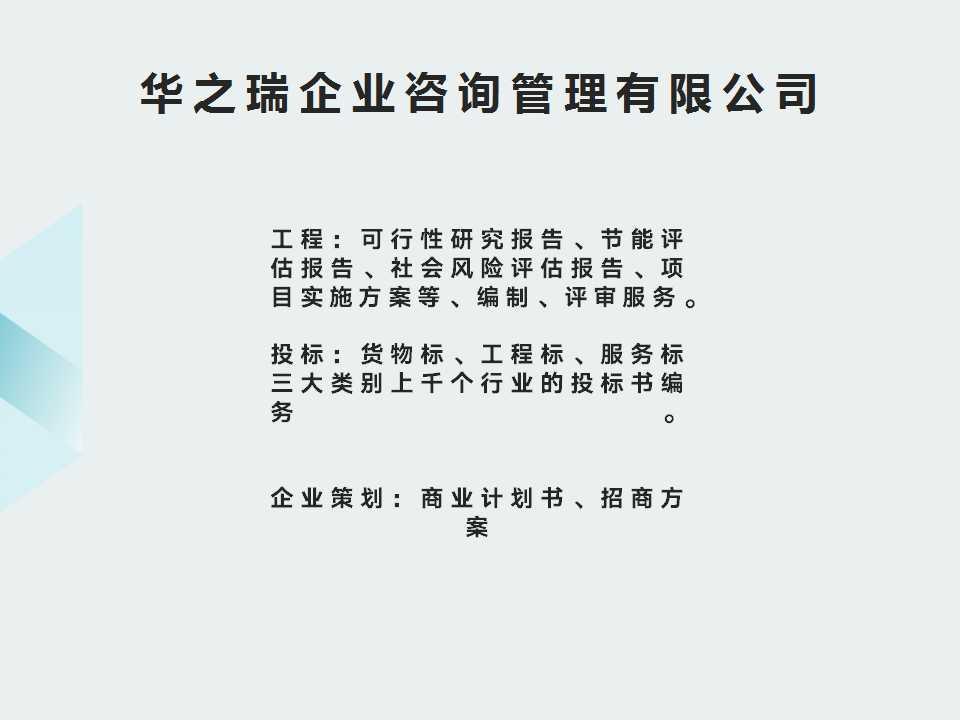 宾阳县便宜做标书,快速出稿-长期编写各类标书的公司