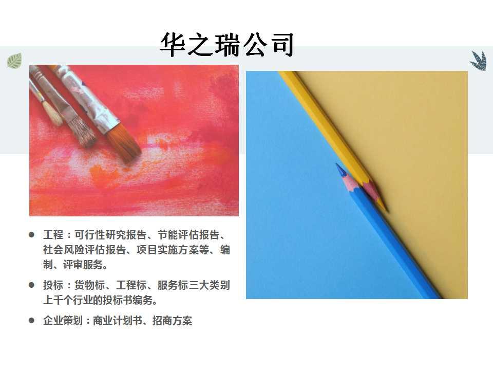 泸水县便宜做标书-经验丰富-长期编写标书