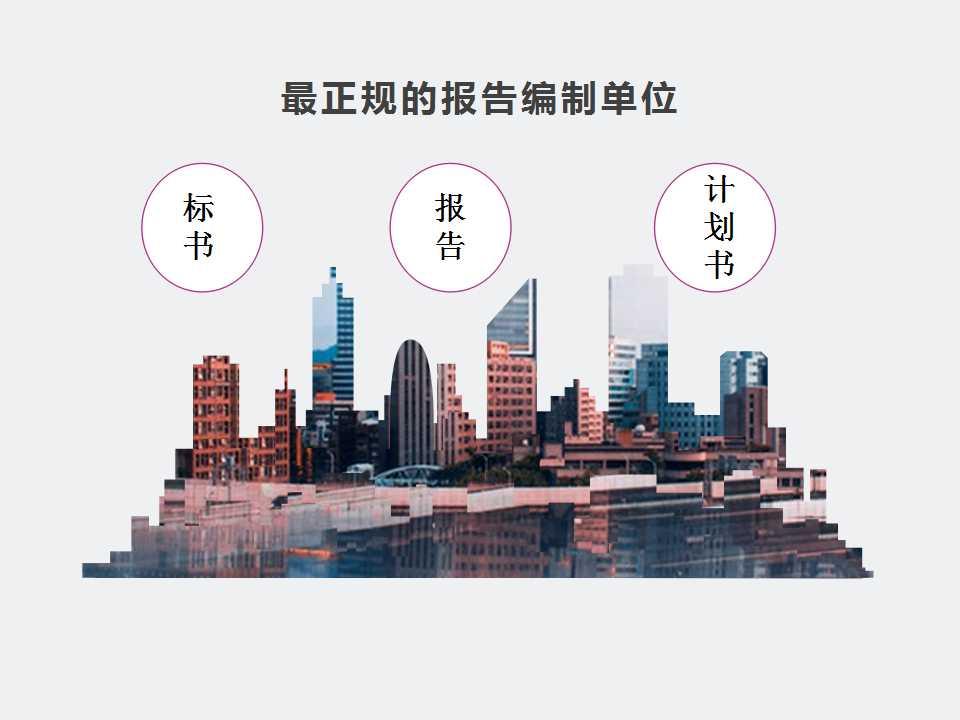 曲周县长期做标书,加急制作-各类标书的收费标准