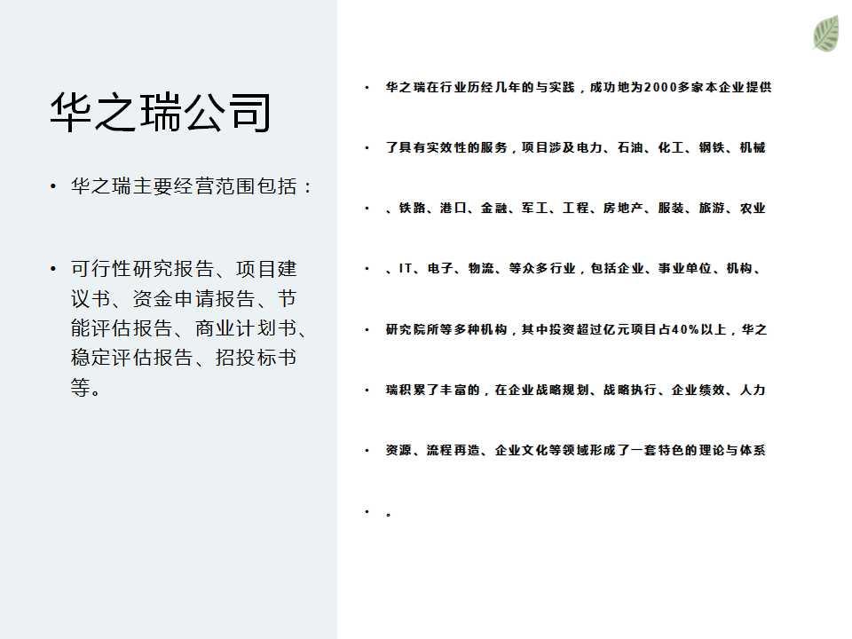 尖扎县投标书制作,打包做标书,标书一站式服务中心