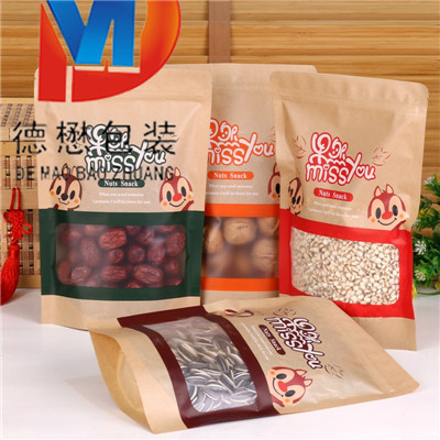 薯片薯条磨砂自封包装袋A设计厂家榆树德懋塑业