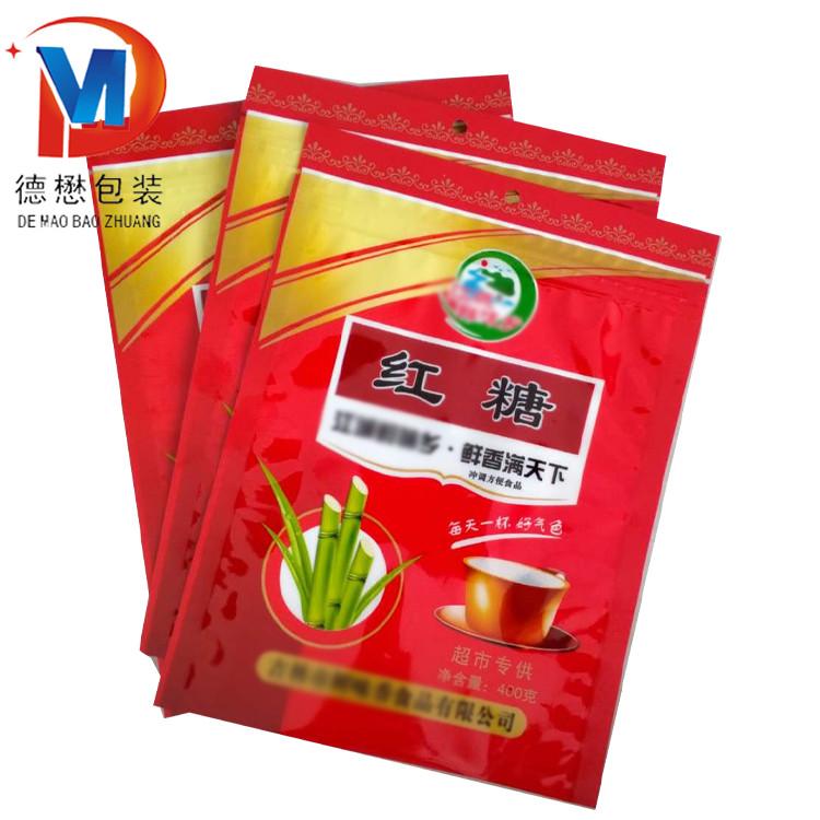 普洱A食品塑料袋食品塑料包装袋制造专家