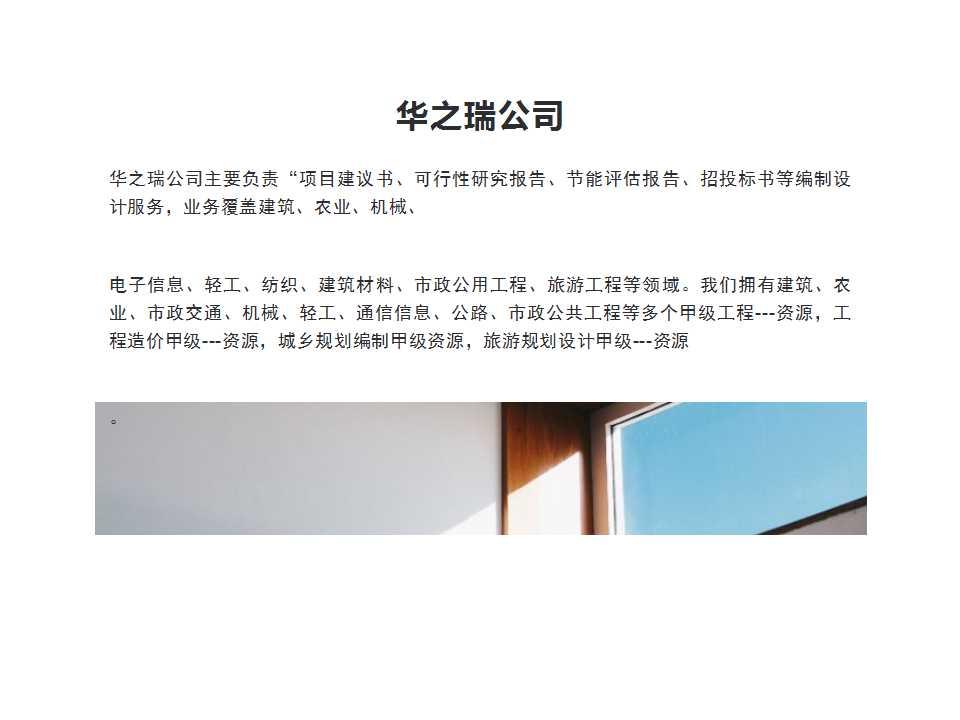 2021编制衡阳县附做标书的公司做标书的店在哪