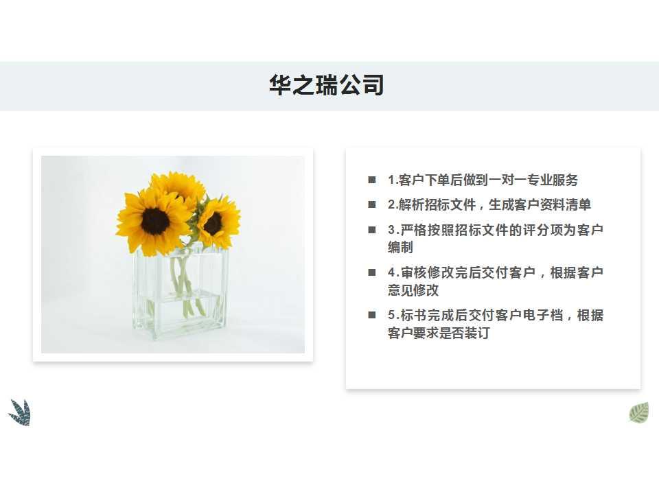海丰县做可研报告,质量保障-标书中标案例丰富