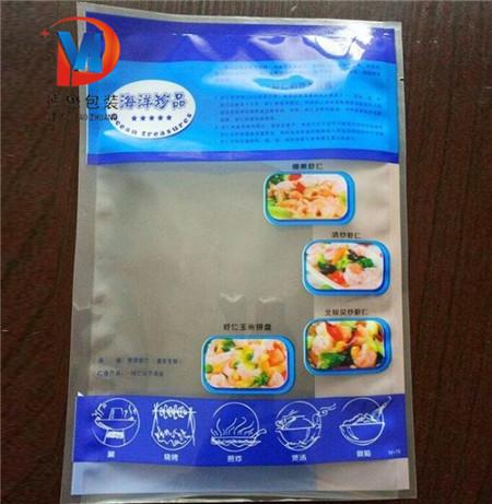 禄劝烤虾海米包装袋A烤虾海米包装袋