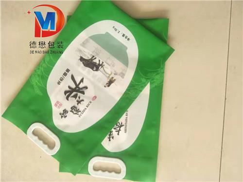 奶茶包装袋优质的供应商厂家A德懋塑业晋安奶茶包装袋