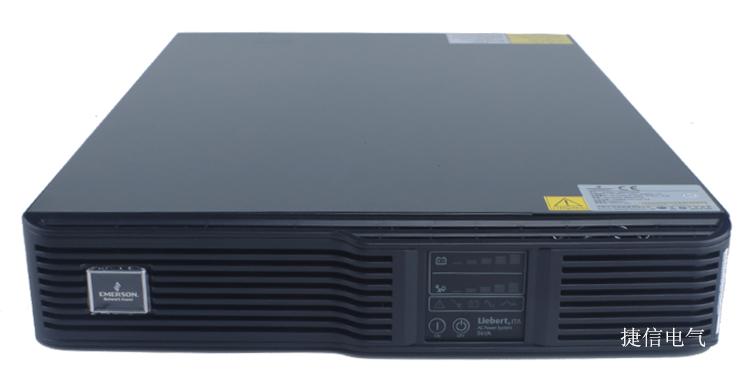长沙山特(SANTAK)UPS不间断电源维修中心