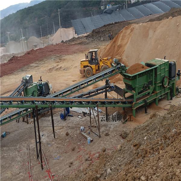 云南移动锤式破碎机打砂机漳州漳浦移动碎石机设备视频