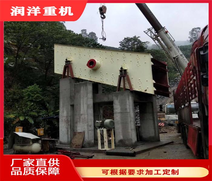昆明矿用筛分机矿用振动筛福州平潭厂家直销价格优惠