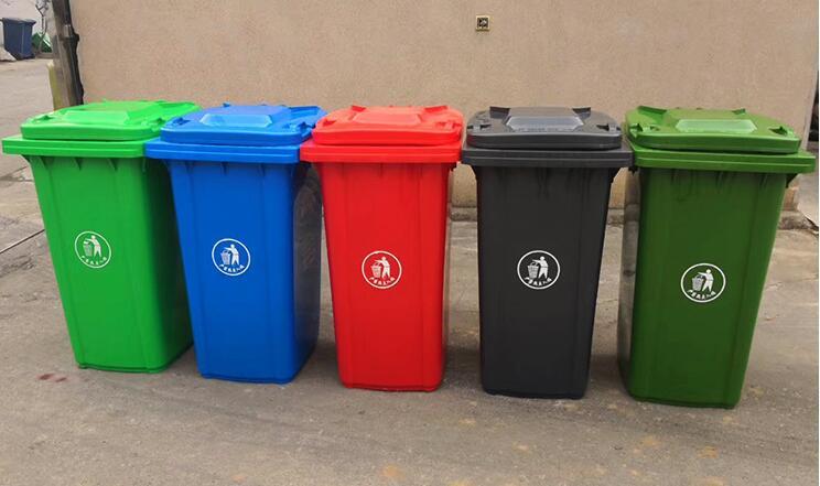 双台子塑料垃圾桶厂家直销