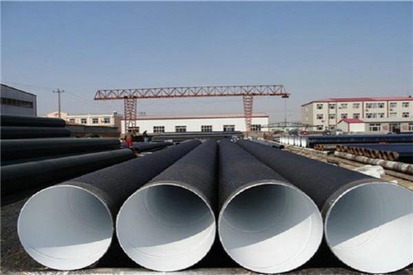 大庆ipn8710防腐直缝钢管节能环保