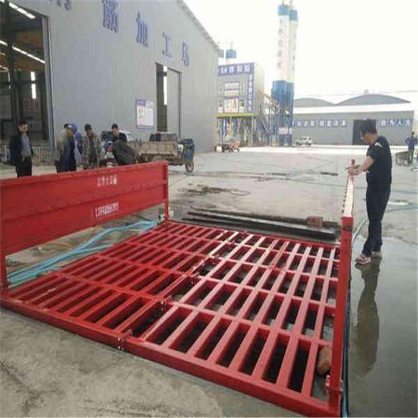 河南安阳 工地自动洗车机工地冲洗台